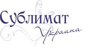 syblimate.com.ua